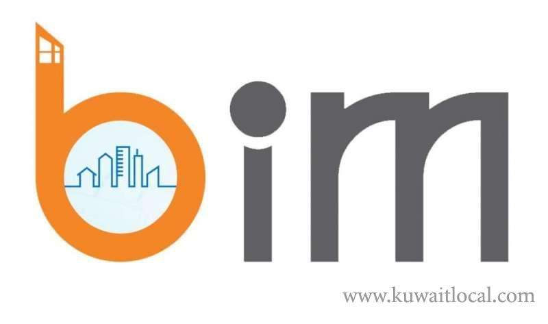 the-kuwait-building-information-modeling-conference-kuwait