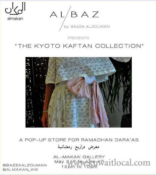 the-kyoto-kaftan-collection-kuwait