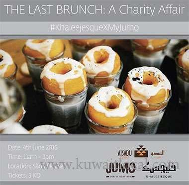 the-last-brunch,-a-charity-affair-kuwait