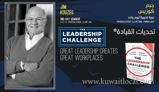 the-leadership-challenge-kuwait