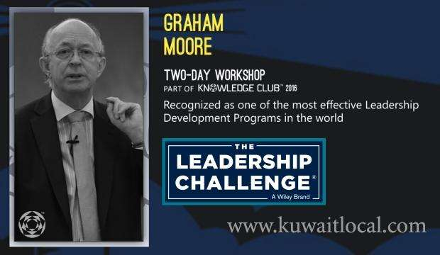 the-leadership-challenge-workshop-kuwait
