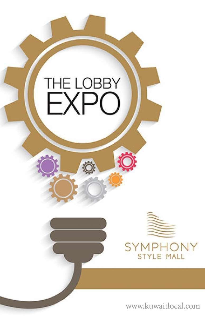 the-lobby-expo-kuwait