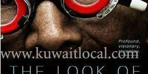the-look-of-silence-kuwait