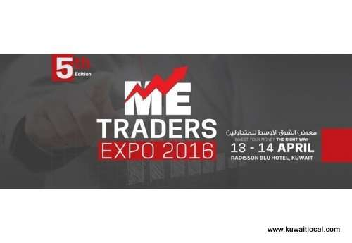 the-me-traders-expo-kuwait