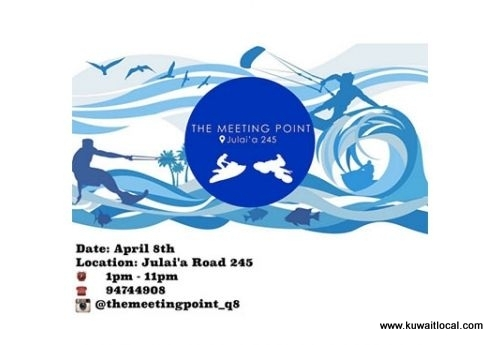 the-meeting-point-source-exhibition-kuwait