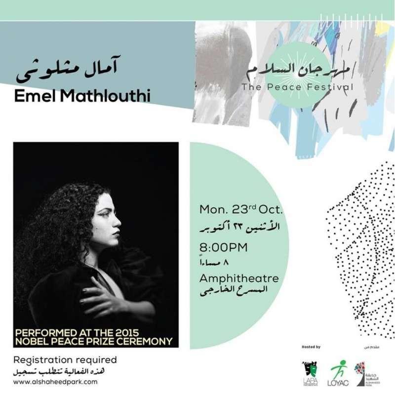 the-peace-festival---emel-mathlouthi-kuwait