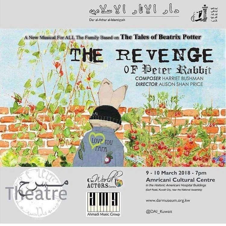 the-revenge-of-peter-rabbit-kuwait