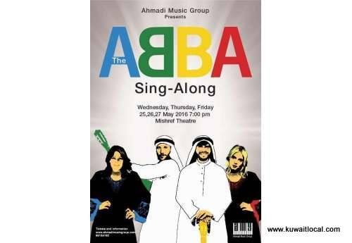 the-sing-along-by-ahmadi-music-group-kuwait