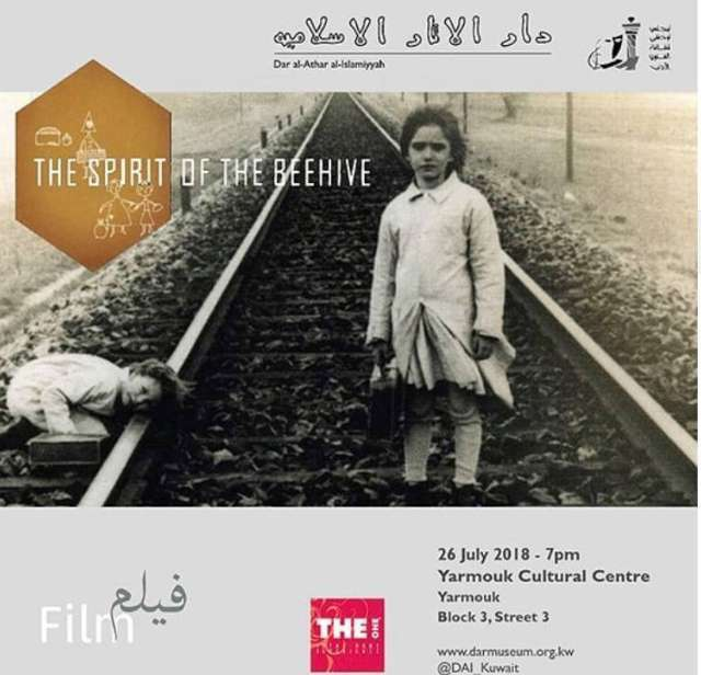the-spirit-of-the-beehive-kuwait