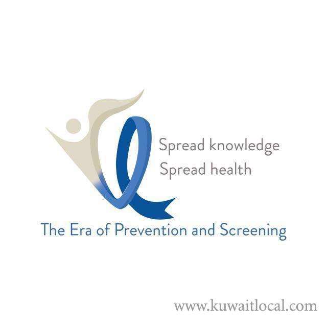 the-third-annual-medical-and-surgical-updates-conference-kuwait