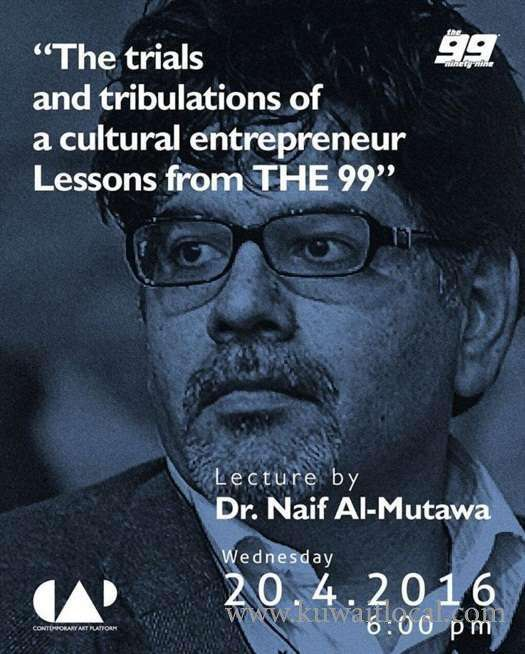 the-trials-and-tribulations-of-a-cultural-entrepreneur-lessons-from-the-99-kuwait