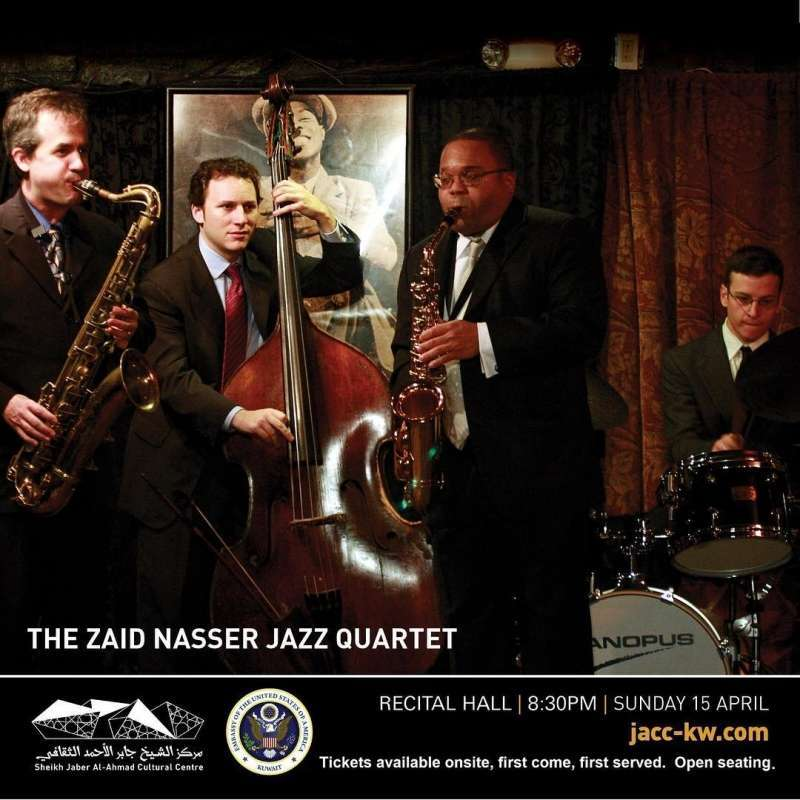 the-zaid-nasser-jazz-quartet-kuwait