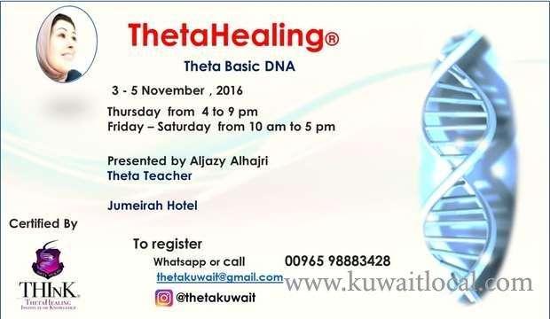 theta-basic-dna-1-kuwait