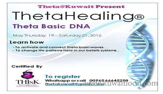 theta-healing-basic-dna-kuwait