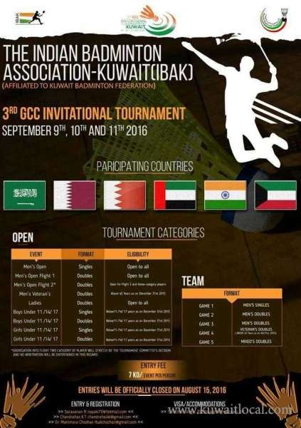 third-gcc-invitational-tournament-kuwait