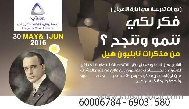 thought-to-grow-and-succeed-kuwait