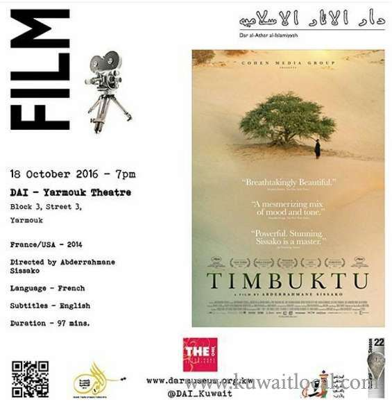 timbuktu-film-kuwait
