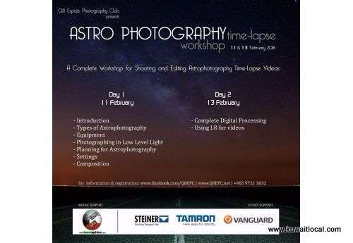 timelapse-photography-workshop-|-events-in-kuwait-kuwait