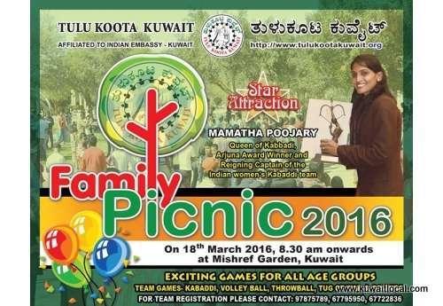 tkk-family-picnic-2016-kuwait
