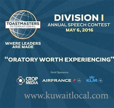 toastmasters-division-1-annual-speech-contest-kuwait