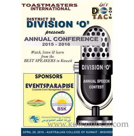 toastmasters-division-o-annual-contest-on-29-april-2016-kuwait