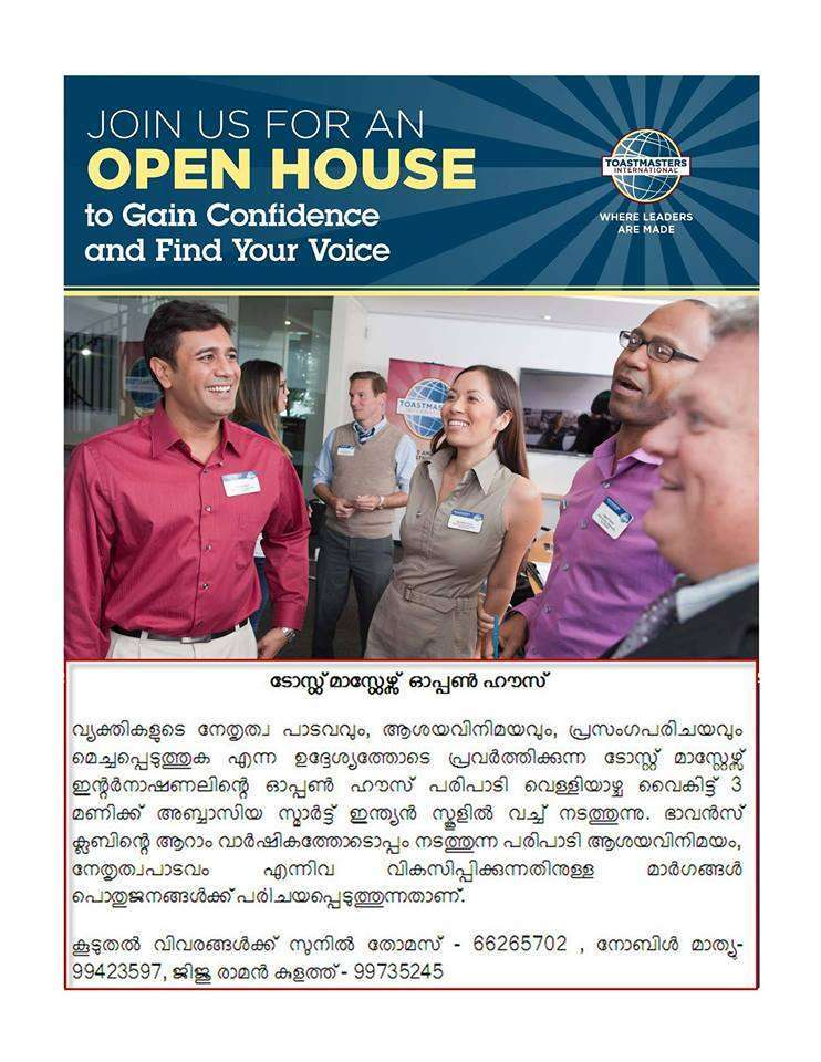 toastmasters-open-house-and-club-anniversary-kuwait