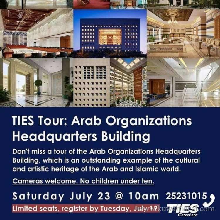 tour-of-arab-organizations-headquarter-building-kuwait