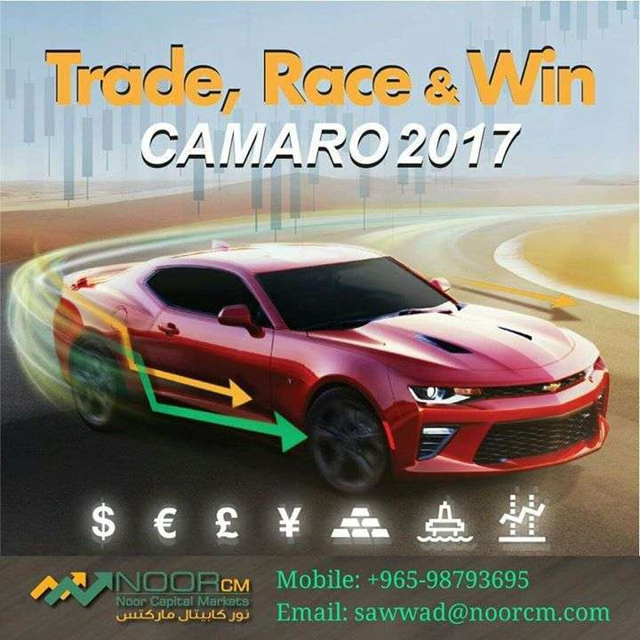 trade-race-and-win-kuwait