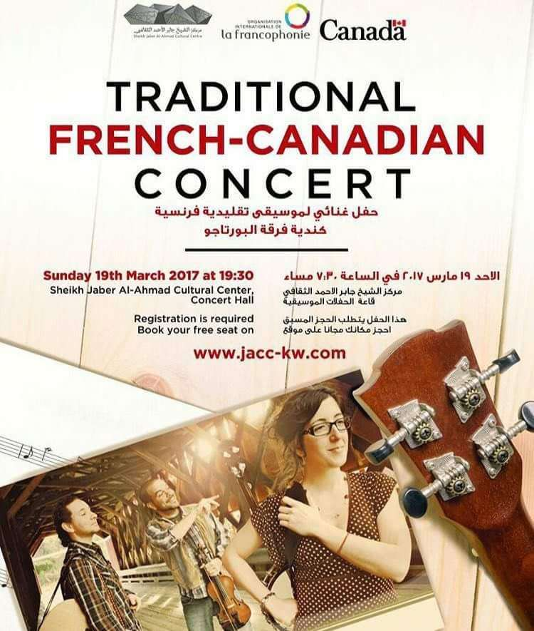 traditional-french-canadian-concert-kuwait