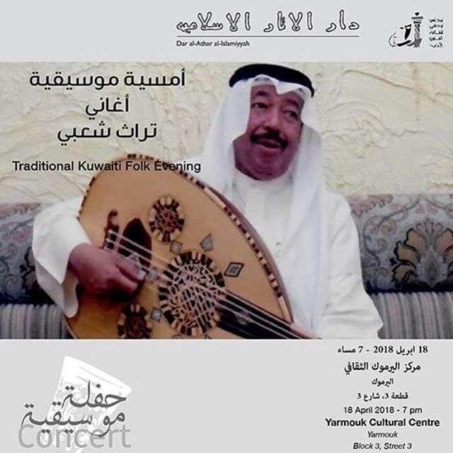 traditional-kuwaiti-folk-evening-kuwait