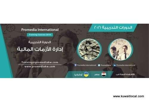 training-,-financial-crises-management-course-kuwait