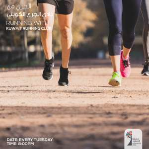 training-with-kuwait-run-club-kuwait