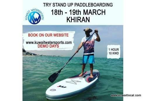 try-stand-up-paddleboarding-kuwait