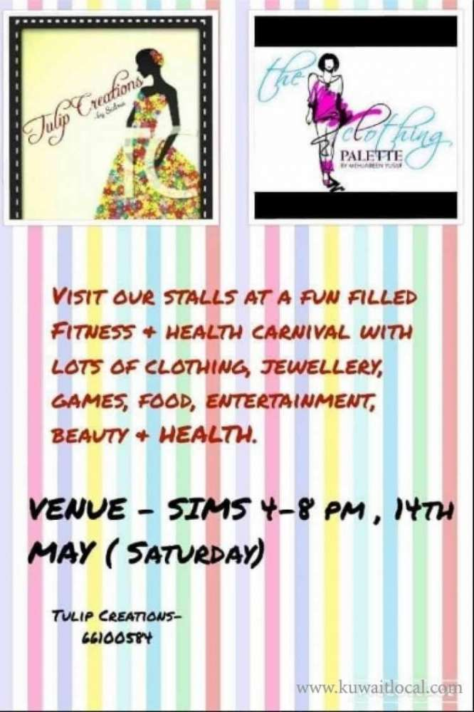 tulip-creations-kuwait