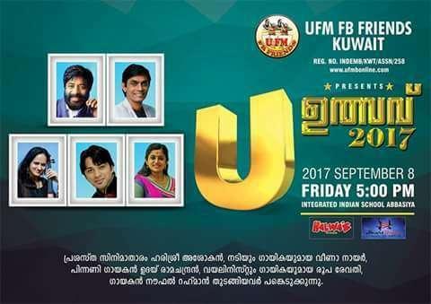 ufm-megha-event-u-ulsavu-kuwait