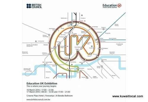uk-education-exhibition-kuwait
