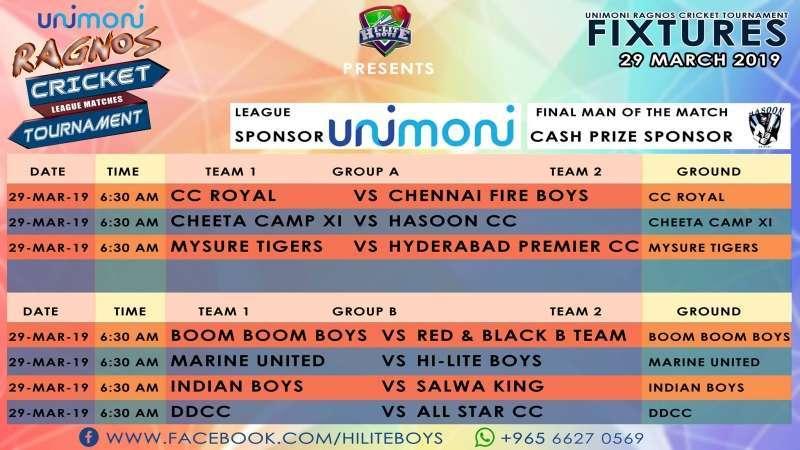 unimoni-ragnos-cricket-tournament-season-1-kuwait