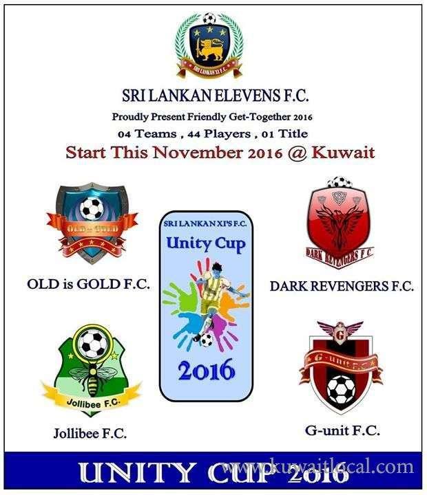 unity-cup-2016-kuwait