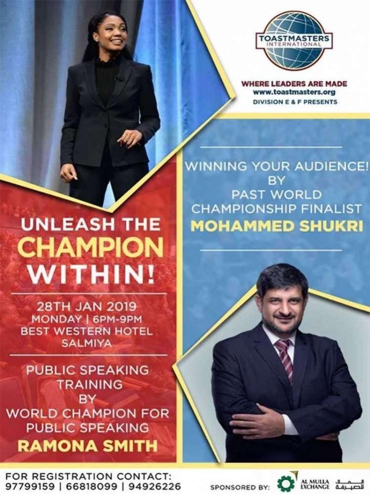 unleash-the-champion-within-kuwait