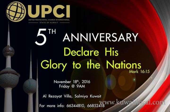 upci-kuwait-5th-anniversary-kuwait