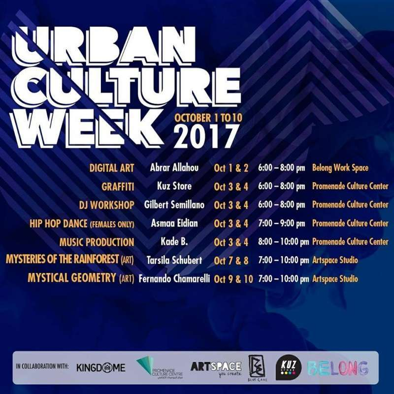 urban-culture-week-2017-kuwait