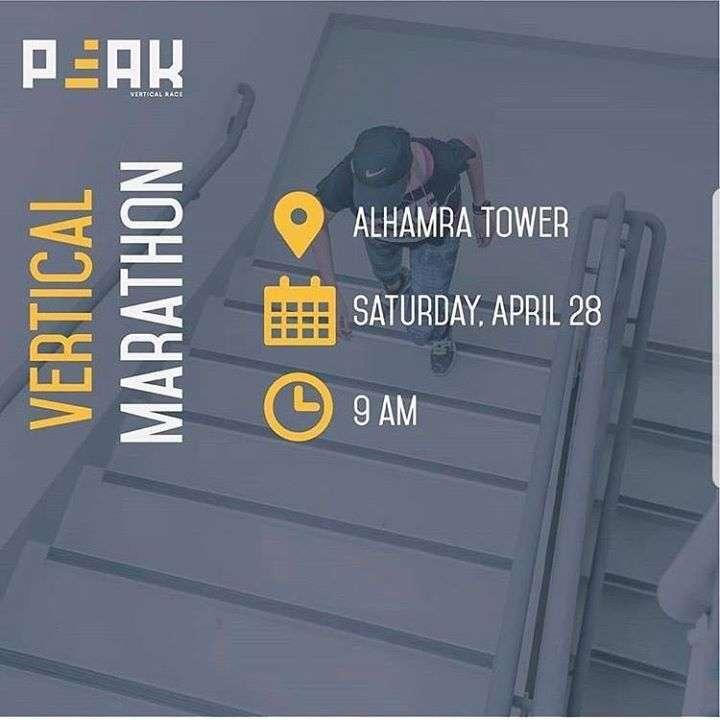 vertical-marathon-2018-kuwait