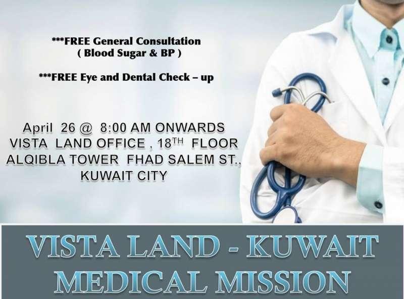 vistaland-residences-for-ofws-kuwait