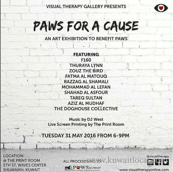visual-therapy-gallery-presents-,-paws-for-a-cause-kuwait