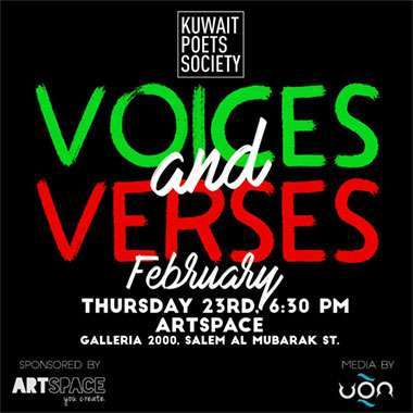 voices-and-verses-february-kuwait