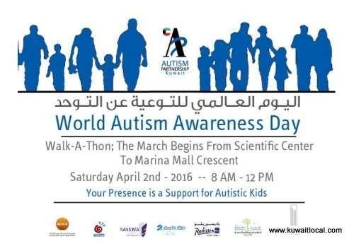 walk-a-thon-by-autism-partnership-kuwait-,apk-kuwait