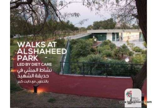walks-at-the-park-kuwait