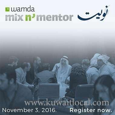 wamda-mix-n-mentor-kuwait