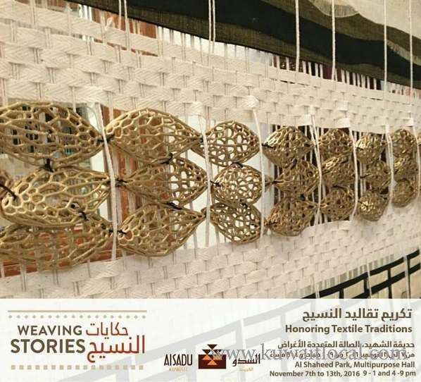 weaving-stories-kuwait
