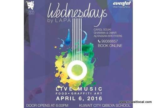 wednesday-music-night---events-in-kuwait-kuwait